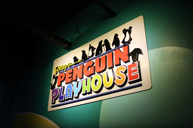 Penguin Playhouse Entrance