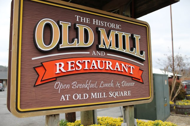 Pigeon Forge Restaurants - The Old Mill Restaurant - Original Photo