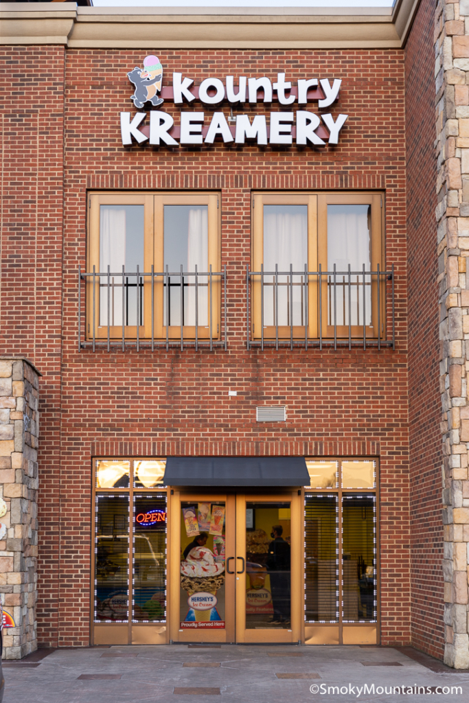 Pigeon Forge Restaurants - Kountry Kreamery - Original Photo